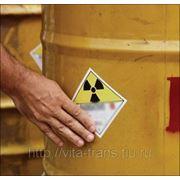 Грузоперевозки опасных грузов различными видами транспорта фото