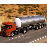 Доставка опасных грузов фото