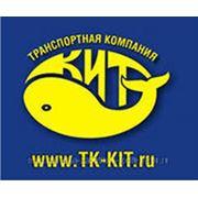 """ООО """"КИТ"""" фото"""