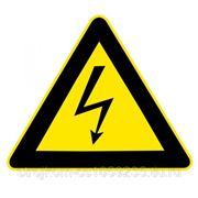 Услуги электрика фото