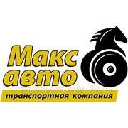 Догруз, попутные грузы Екатеринбург-Пермь фото
