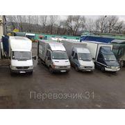 Заказ грузового авто. фото