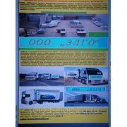 фото предложения ID 7549861