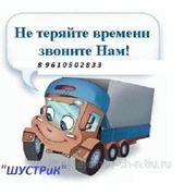 фото предложения ID 7550193