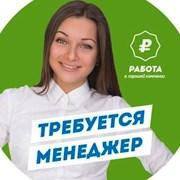 риэлтор.офис - Подольск. фото