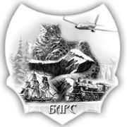 Контейнерные перевозки Ставрополь фото