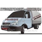 Грузоперевозки по Санкт-Петербургу и ленинградской области
