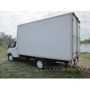 Перевозки грузов автомобилем Газель Бизнес в г. Ставрополь