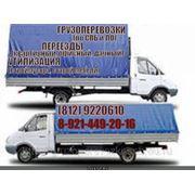 Перевозка мебели цены