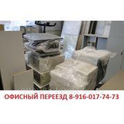 фото предложения ID 7554270