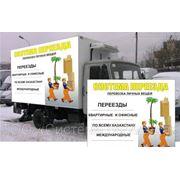 Квартирный переезд, офисные переезд, доставка груза из России в Казахстан, перевозка, личных вещей, фото