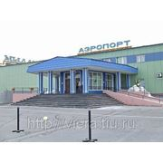 Авиационные грузоперевозки из Москвы в г. Надым фото