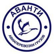 Ханты-Мансийск фото