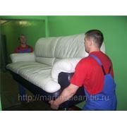 фото предложения ID 7557882