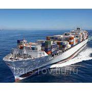 Морские контейнерные перевозки из Стамбула фото