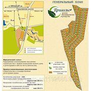Продажа земельных участков в Ногинском районе фото