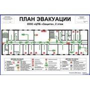 План эвакуации 600х400 мм (Фотолюм-200) фото