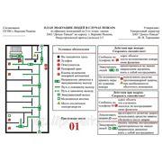 Распечатка Вашего плана эвакуации на фотолюминесцентных материалах (печать с макета заказчика) фото