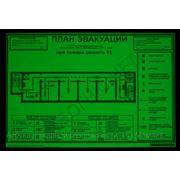 План эвакуации секционный 40х60 см фото