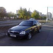 Автомобильные услуги в Херсон-такси фото