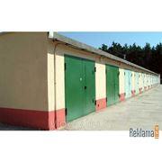 Открыть дверь гаража Барнаул фото