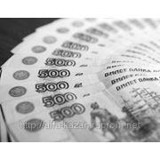 Покупка акций татнефть, полюс-золото, сбербанк, КВЗ фото