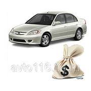 Выкуп кредитных автомобилей фото