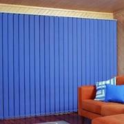 Жалюзи на заказ синие вертикальные тканевые фото