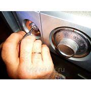 Открывание сейфов Барнаул фото