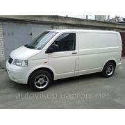 Автовыкуп . Купим Volkswagen Transporter T4,T5
