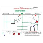 План эвакуации 40х30 см в багете металл фото