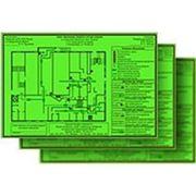 Печать планов эвакуации на пластике с фотолюминесцентным слоем из файлов заказчика для Челябинской области фото