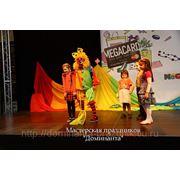 Развеселые приключения Клоуна, Цветочка и Тигры. фото