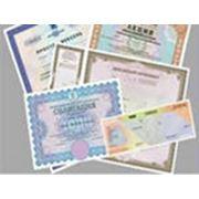 Реализации прав по ценным бумагам фото