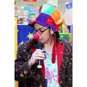 Клоуны на детский праздник фото