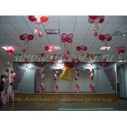 фото предложения ID 7563844