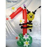 "Композиция из шаров ""Цифра с пчелкой"" фото"