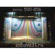 фото предложения ID 7564551