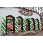 Воздушные шары в Ростове-на-Дону фото
