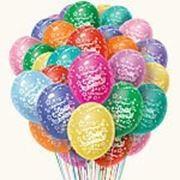 Воздушные шары - с Днем Рождения