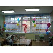 Детский сад Согласие фото