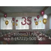 фото предложения ID 7566057