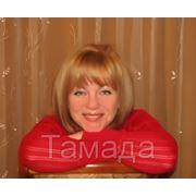 Тамада Светлана фото
