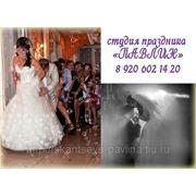 фото предложения ID 7568592