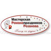 фото предложения ID 7568746