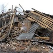 Демонтаж домов, разборка строений фото