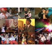 Тамада, музыка, дискотека на свадьбу, Киев. фото