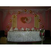 фото предложения ID 7569680