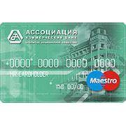 Услуги по обслуживанию платежных карт MasterCard фото