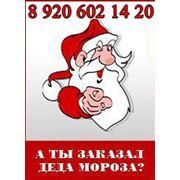 фото предложения ID 7570369